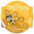 Little BigPaw Gourmet Tender Turkey Mousse For Cats (85g)_5